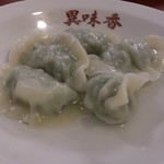 77561113 - ・水餃子 値段不明