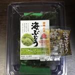 石垣市公設市場 - 海ぶどう 500円(税込)