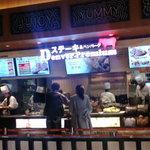ステーキ&ハンバーグ デンバープレミアム -
