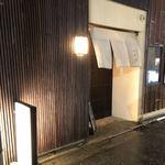 中村堂 - 木造の町屋を改装したお店