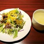 lamer - サラダ、スープ
