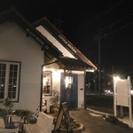 CAFE BAR HONWAKA -