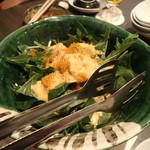 SUSHI BAR THE ƎND -縁戸- - 「海老とアボカドのコブサラダ」