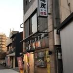 ザ ちゃんこ 萩屋本場所 -