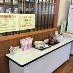 伊都菜彩 まるいとうどん - セルフコーナー