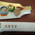 浅草今半 - 前菜