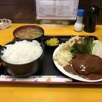 神戸一 - 日替りのハンバーグ定食ご飯お