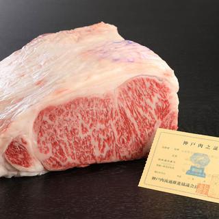 神戸といえばお肉!お肉といえばロイン!!