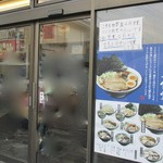 まるえ食堂 -