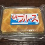 三矢本舗 - 料理写真:ブルース(カスタード)