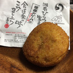 シャンパンベーカリー - 「弦斎カレーパン」213円高久製パン