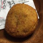 シャンパンベーカリー - 「弦斎カレーパン」213円 高久製パン
