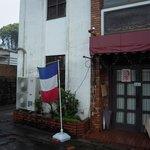 イル・ド・フランス - お店の外観