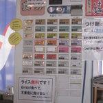 らぁ麺屋 大明神 - 内観写真:券売機で購入