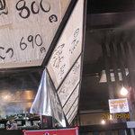 らぁ麺屋 大明神 - 内観写真:カウンター席上はこんな感じ