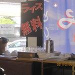 らぁ麺屋 大明神 - 内観写真:ライス無料