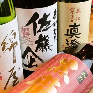 季節のお料理に合わせた厳選の日本酒!
