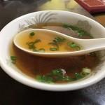 豊来 - スープも付きます。