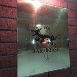バー ブラジル - エンブレム