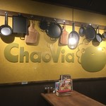 ChaoVia -