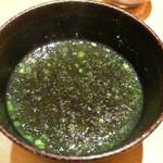 鮨 さいとう - あおさの味噌汁