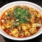 77588637 - 芙蓉麻婆麺(太麺、並)850円