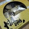 サンクス - 料理写真:忖度御膳¥798
