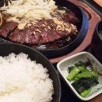 Tengu - 牛ハラミの和風ステーキセットです。