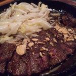 Tengu - 牛ハラミの和風ステーキです。