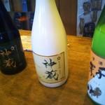 松井酒造 - 試飲も有るそう。