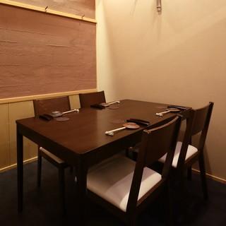 接待や記念日にも最適な個室空間