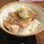 麺や 阿吽 - チャーシュー丼…250円