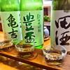 紀文寿司 - ドリンク写真:地酒飲み比べ(松コース)