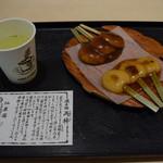 仙巌園 両棒屋 - ぢゃんぼ餅