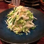 栄喜知 - 白菜葱のサラダ