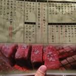 焼肉 炙屋武蔵 - 1人6500円のコース!