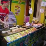 鐘路福餅 21世紀HoTok - 2006.6