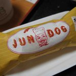 ジュンドッグ - 料理写真:大葉入りエビフライ