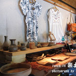 玄米食堂 楽土館 -