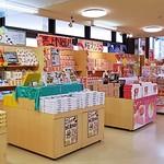 十国峠レストハウス 売店 -
