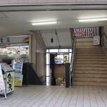 ジョナサン - マーブルビル1F入口階段