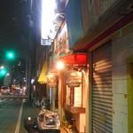 Kitchen KAMEYA 洋食館 - 外観