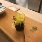 寿司長 -