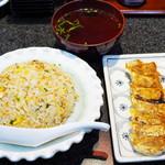 味力亭 - 炒飯と味力亭餃子