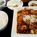 桂園 - 「特製麻婆豆腐定食」700円也。税込。★3.2
