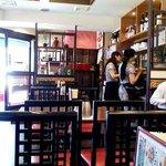 桂園 - 中国ネイティブのオネーサンはチャイナドレス風のコスチューム。