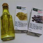 フィ - オリーブオイル&ぶどうジュース 2017.11.07