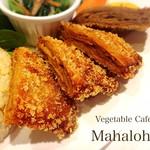 Vegetable Cafe Mahaloha - 大豆ミートのミルフィーユカツ