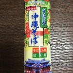 石垣市公設市場 - 沖縄そば そばだし付き2人前 150円