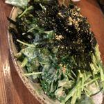 日本焼肉党 - おつま三つ葉